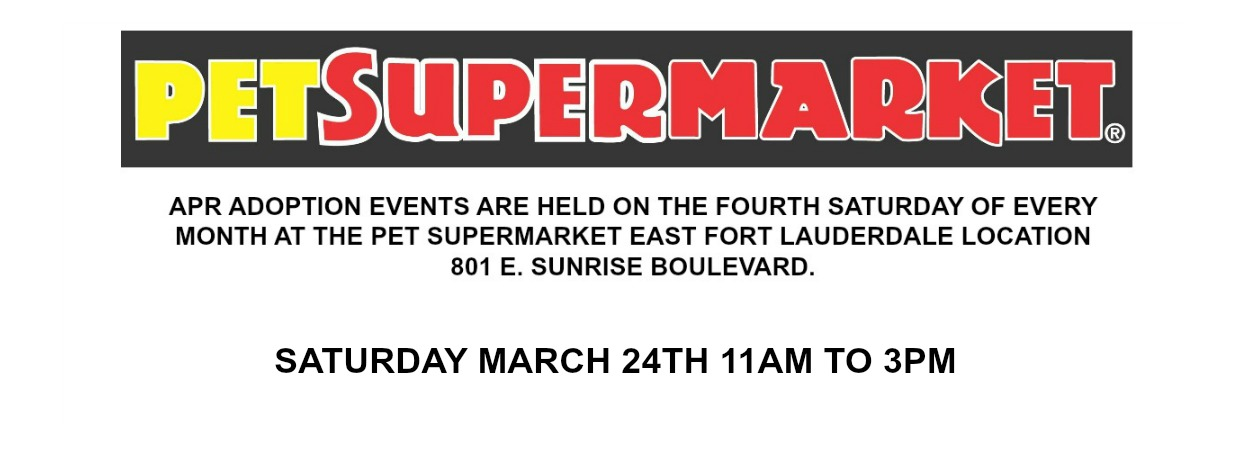 2018 MARCH PET SUPERMARKET MARQUEE