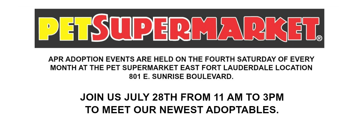 2018 JULY PET SUPERMARKET MARQUEE