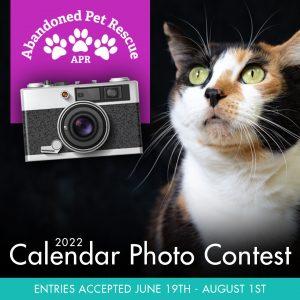 APR 2022 CALENDAR PHOTO CONTEST (6/19 - 8/1)